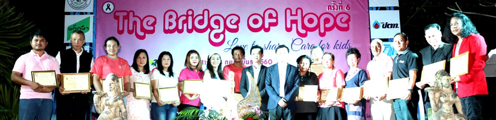 The Bridge of hope charity dinner 18-02-17 In support of Children living with HIV/AIDS at The Camillian Social Center Rayong