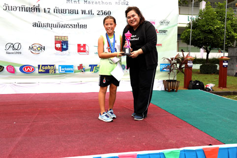 Sunday the 17th of September was the Fun Run at The Camillian Social Center Rayong to support our Children living with HIV/AIDS. It was in two events running together, a 3 kilometre Fun Run and a 10,000 meter race for the Iron Guys.